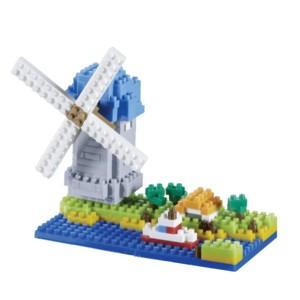 BRIXIES - Windmühle (200.046)