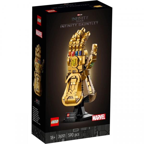 LEGO Marvel 76191 - Infinity Handschuh Gauntlet